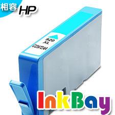 HP NO.920XL CD972AA(藍色)【適用】OFFICEJET 6000/6500W/7000/ E709a/c/n/7000 /另有920XL黑/920XL藍/920XL紅/920XL黃