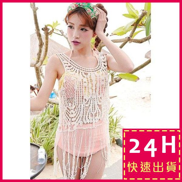 梨卡韓國甜美沙灘外搭流蘇罩衫鉤花透視鏤空針織蕾絲泳衣泳裝比基尼外衣C6166