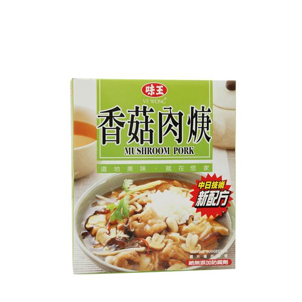 味王香菇肉粳200g(盒)