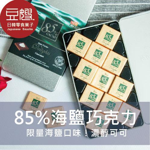 【豆嫂】韓國零食 Royal 皇家85%海鹽巧克力