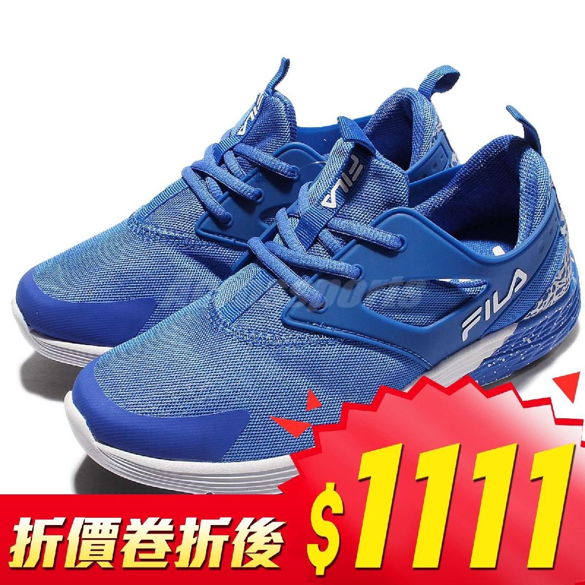 FILA 慢跑鞋 X309R 低筒 襪套式 藍 白 運動鞋 潑墨 基本款 男鞋【PUMP306】 1X309R331