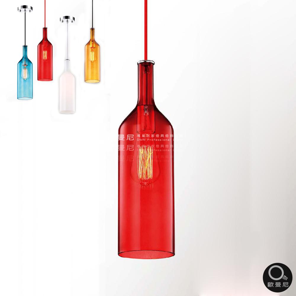 吊燈時尚簡約亮麗紅玻璃透光吊燈單燈燈具燈飾專業首選歐曼尼