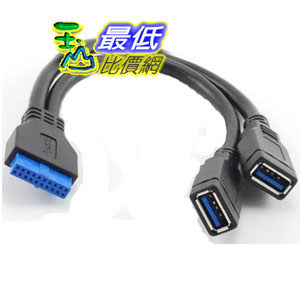 [103 美國直購 USAShop] 連接器 8-inchUSB3.0 20-Pin Motherboard Female to 2 Type-A Female Connectors Y-Cable by Gino_mr $397