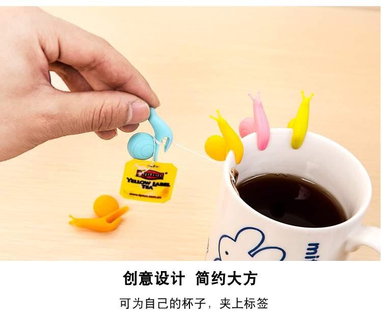 TwinS韓國可愛派對矽膠蝸牛茶包掛 杯子區分夾【好可愛 顏色一律隨機出貨】