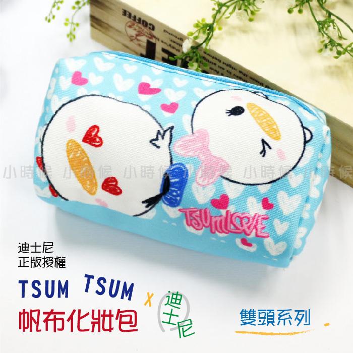 小時候創意屋迪士尼正版雙頭唐老鴨TSUM TSUM帆布化妝包筆袋收納包鉛筆盒手機包