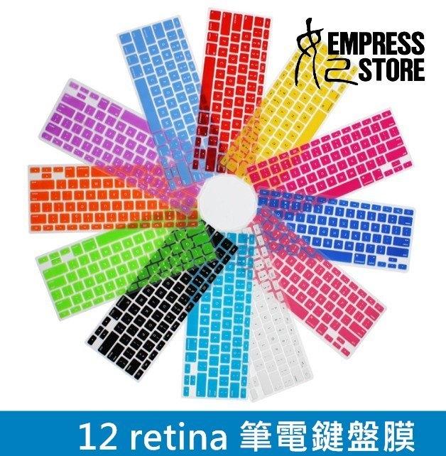 【妃航】蘋果 筆電 macbook 12吋 retina 糖果色 彩色 一體式 鍵盤膜 保護膜 鍵盤貼