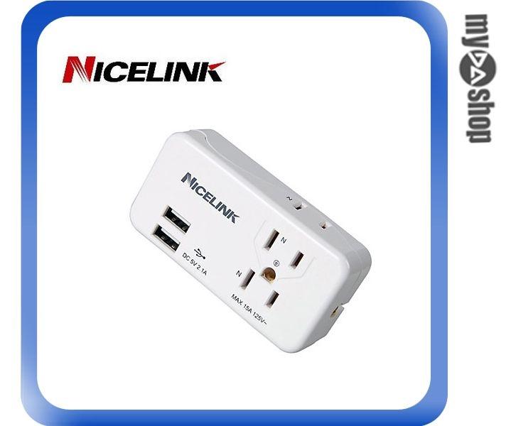 《DA量販店》Nicelink耐司林克 EC-M03AU2-W 電源擴充座 3插座 雙USB 2.1A(W89-0119)