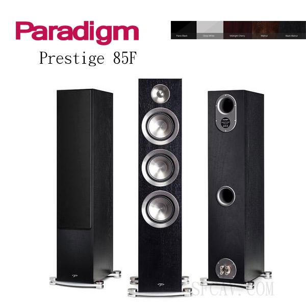 【勝豐群音響新竹】Paradigm Prestige 85F 落地喇叭 WA / B-WA