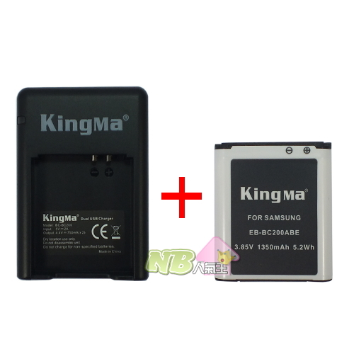 Samsung Gear 360專用副廠電池充電座副廠電池1350mAh組合
