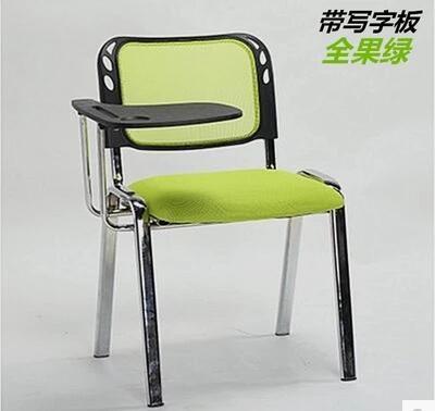 培訓椅帶寫字板椅子電腦椅辦公會議椅記者椅學生寫字椅麻將椅