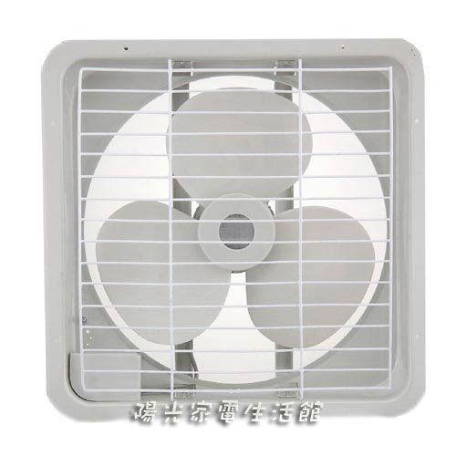 『永用』16吋排風扇 FC-316 **免運費**
