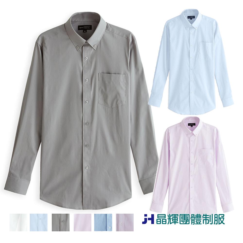 男人幫F0130上班族必備抗皺防皺免燙簡約實搭素面長袖襯衫業務面試應徵學生制服
