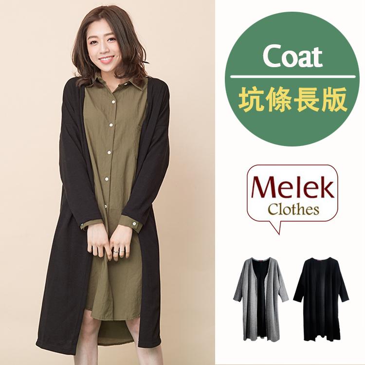 Melek外套類共2色現貨B12161017-0501~02女W外罩衫坑條長版坑條罩衫長板