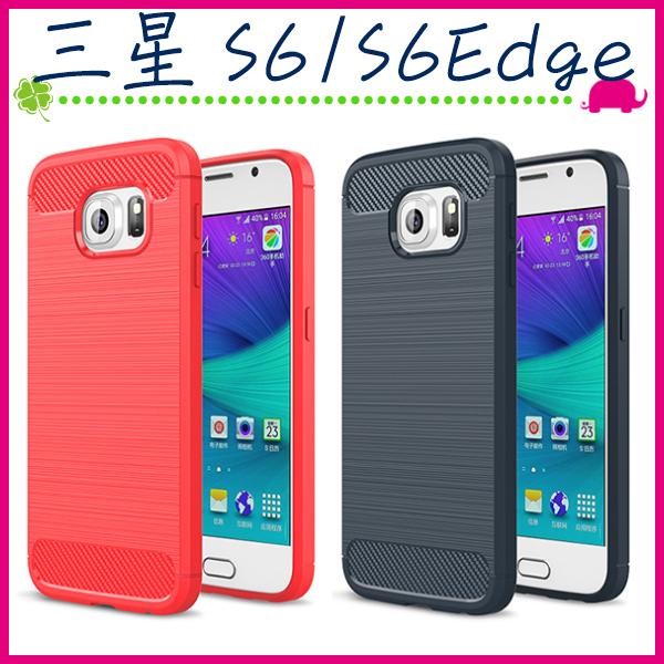 三星Galaxy S6 S6Edge拉絲紋背蓋矽膠手機殼防指紋保護套全包邊手機套類碳纖維保護殼TPU軟殼
