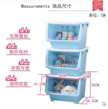 收納盒零食側開收納筐玩具儲物箱  (大號三個)5個顏色