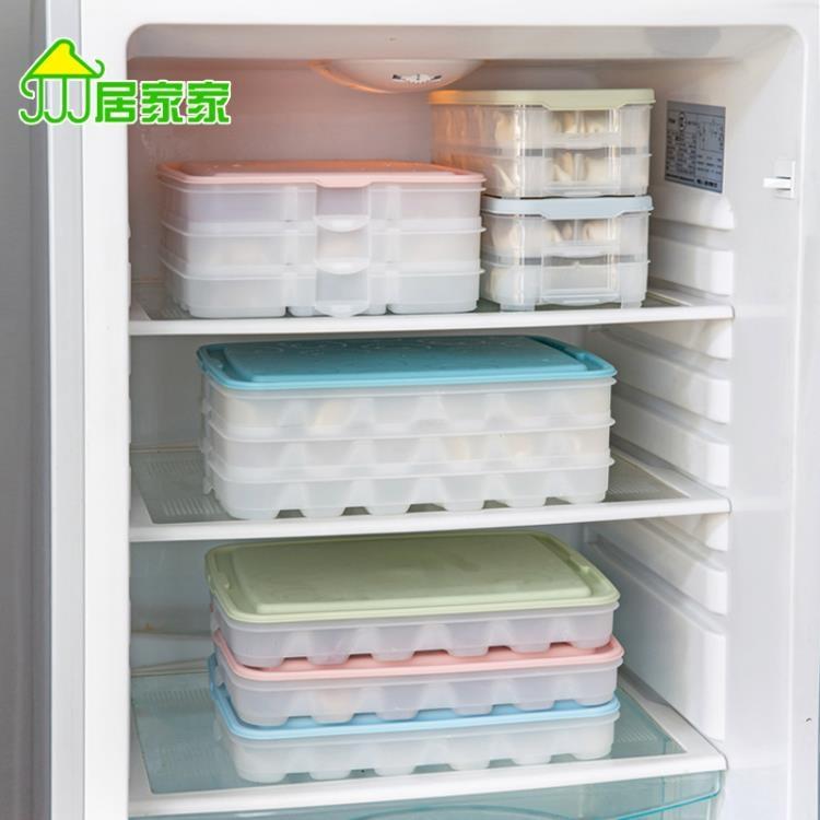 [超豐國際]帶蓋餃子保鮮盒塑料食物收納盒 冰箱放速凍水餃的盒子托