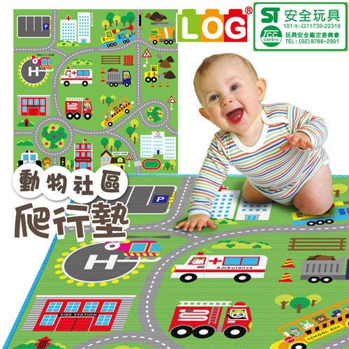 LOG樂格2CM環保幼兒遊戲爬行墊-動物社區雙面街道款120X180cm