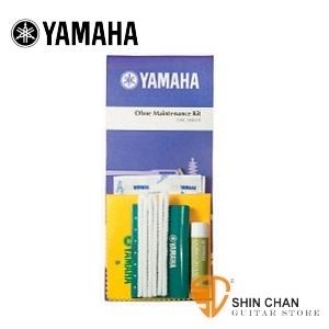 YAMAHA 雙簧管保養組 YAC OBKIT(Oboe Maintenance Kit)保養組合【山葉/日本製/管樂器保養】