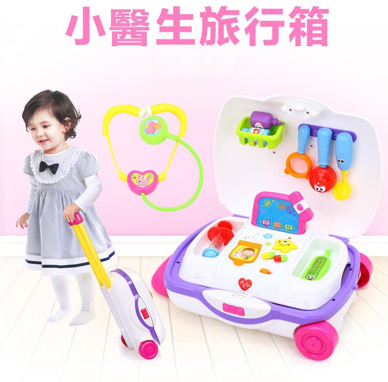 粉粉寶貝玩具*最新款~匯樂HuiLe小醫生旅行箱~兒童拉桿式行李箱化妝玩具~超實用的家家酒玩具