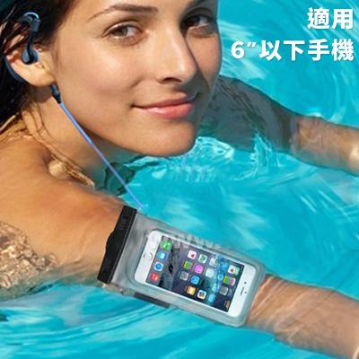 運動音樂手機透明防水袋可接防水耳機Avantree Walrus SV7359快樂生活網