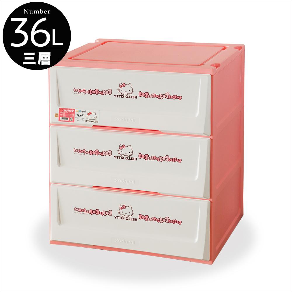 kitty 收納盒 塑膠櫃 收納櫃【R0091】Hello Kitty樂收FUN抽屜收納箱三層36L MIT台灣製 完美主義
