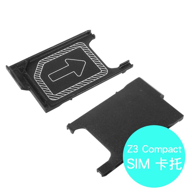 SONY Z3 mini Compact D5833 Z3 D6653共用專用原廠SIM卡托卡座卡槽