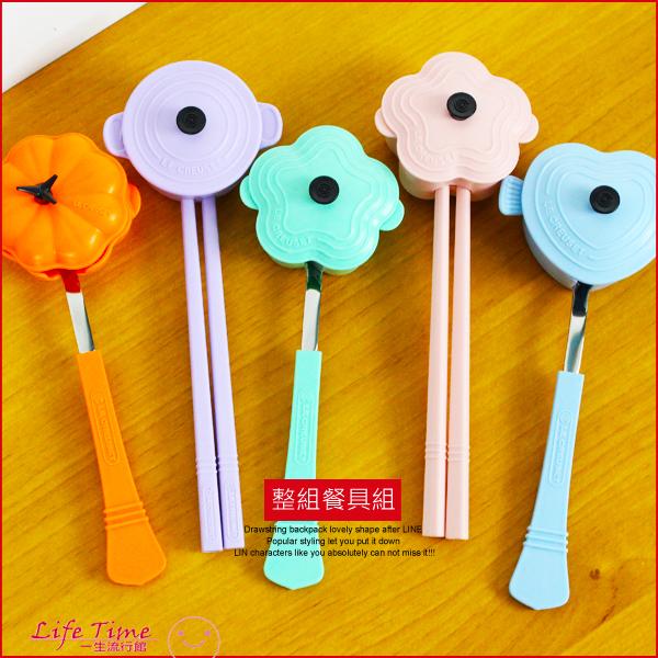 《最後》7-11集點 法國 LE CREUSET 食尚餐具組 湯匙 筷子 叉子 餐刀 B09034