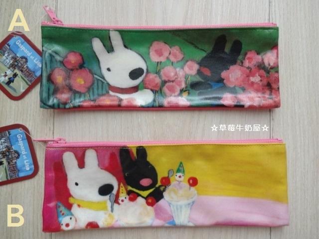 草莓牛奶屋日本進口Gaspard et Lisa黑白狗筆袋