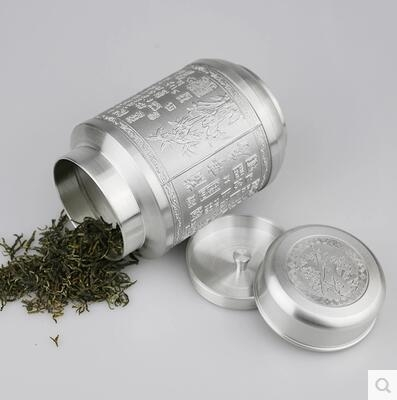 蘭亭序錫製茶葉罐錫罐金屬茶盒儲茶罐便攜茶具