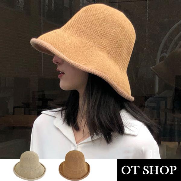 [現貨]帽子  帽檐捲邊編織盆帽 棉質透氣遮陽帽 防曬穿搭配件 漁夫帽卡其/米 C2092 OT SHOP