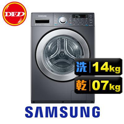 SAMSUNG 三星 WD14F5K5ASG 洗衣機 WD14G 雙效威力淨 14KG 靛藍黑 烘衣7KG 洗脫烘 公司貨