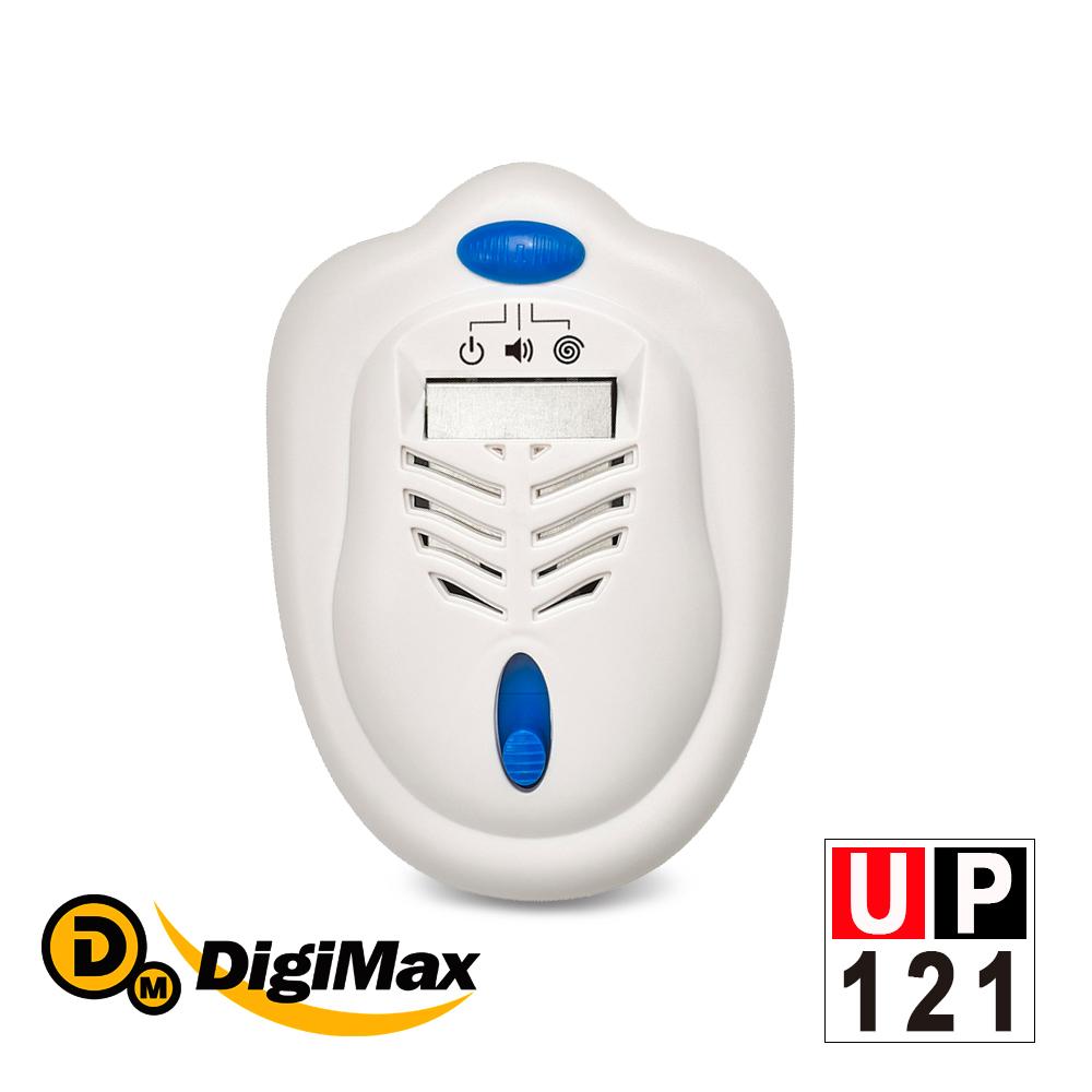 DigiMax★UP-121 雙效型可攜式驅蚊器 [ 防止登革熱 ] [ 採用音波驅蚊 ]
