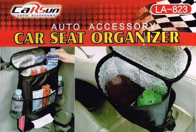 大容量汽車多功能椅背式置物袋保溫袋收納袋收納盒椅背掛袋面紙袋側掛袋保溫保冷設計