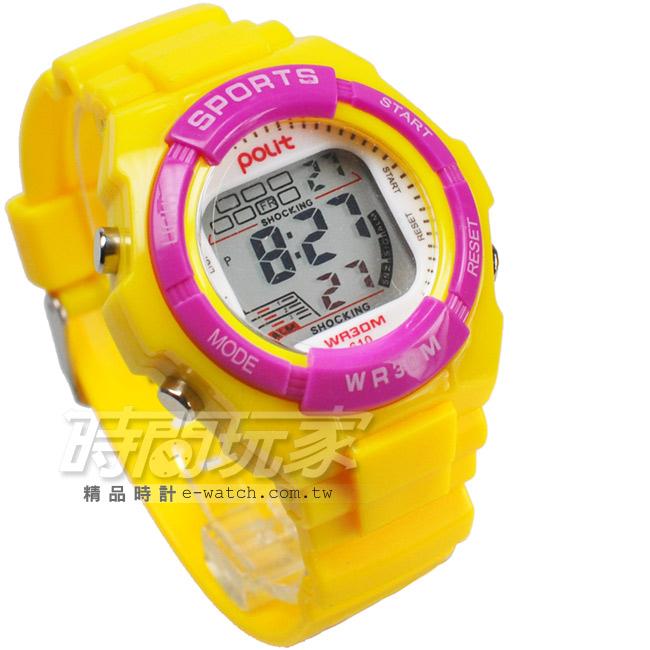 Polit休閒造型多功能運動電子錶女錶冷光照明防水手錶兒童錶學生錶P610紫黃