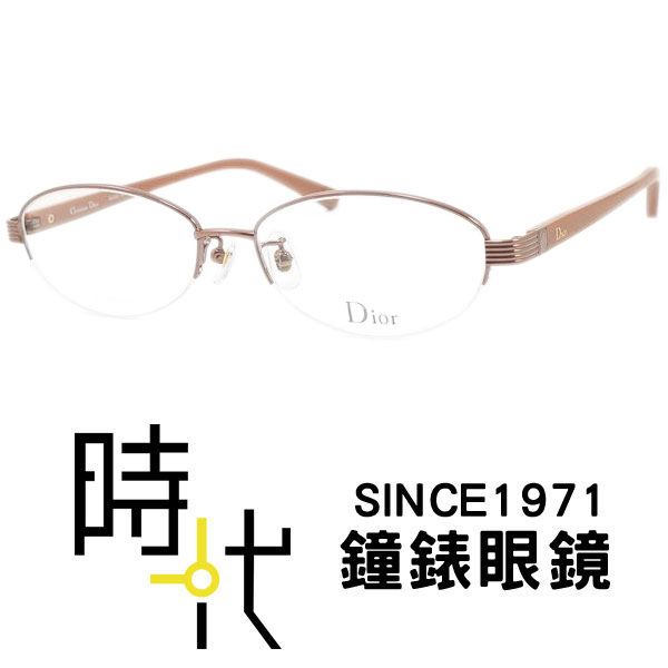 台南時代眼鏡Dior光學鏡框日版CD7723j R6Q公司貨