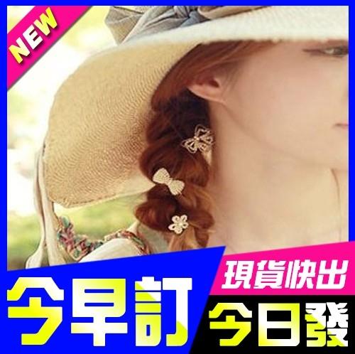 [現貨]  一字夾 髮夾 邊夾 瀏海夾 珍珠髮夾 簡約 韓國 珍珠 水鑽 蝴蝶結 皇冠 桃心 金色 韓