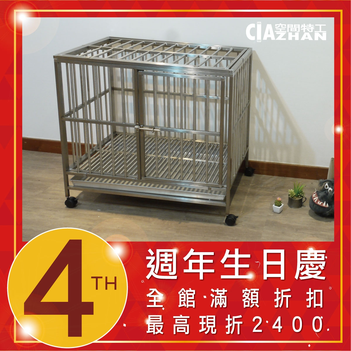 空間特工日本外銷3尺*2尺不鏽鋼狗籠堅固耐用304不銹鋼管籠狗屋狗窩寵物籠