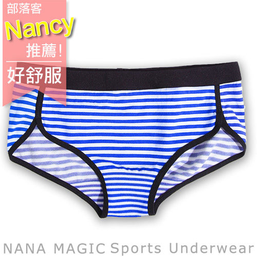 NANA MAGIC彈力無縫系列動感夏天舒適內褲藍白條紋ML有氧瑜珈運動路跑