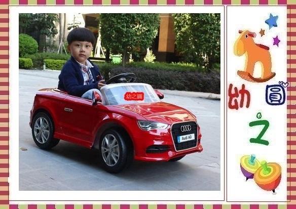 幼之圓*奧迪Audi正版授權雙驅兒童電動車四輪童車寶寶玩具車可坐超酷小孩電動汽車