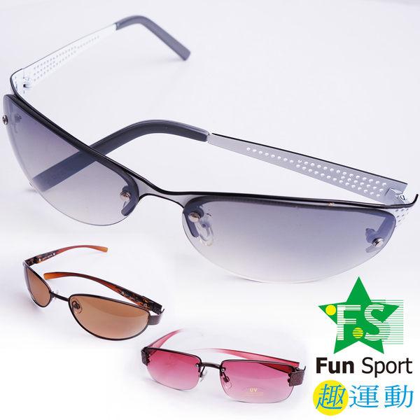 宅配免運《Fun Sport》多款抗UV太陽眼鏡