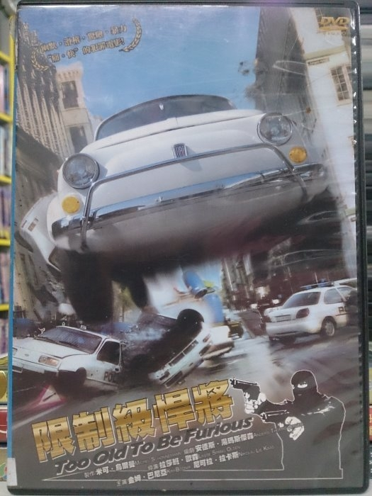 挖寶二手片-221-010-正版DVD*電影【限制級悍將】金姆巴尼亞*尼可拉拉卡斯