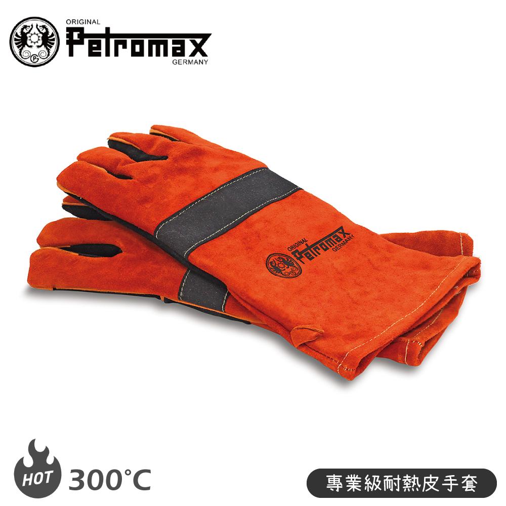 【Petromax 德國 專業級耐熱皮手套 Aramid Pro 300 Gloves】h300/防燙手套/隔熱手套/專用皮手套