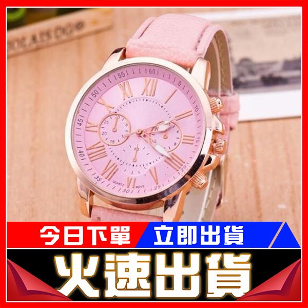 商城最低價韓國韓版手錶熱賣極簡休閒三眼大錶盤手錶女錶男女錶皮帶情侶對錶