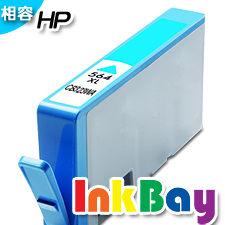 HP NO.564XL CB323WA(藍色)【適用】C309A/C5324/C5370/C5373/C5380/C5383/C5388/C5390/C5393/B8550
