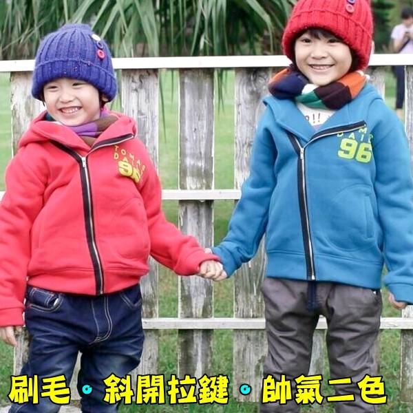 韓版童裝帥氣刷毛96斜拉鍊連帽外套-藍綠紅BD16110902