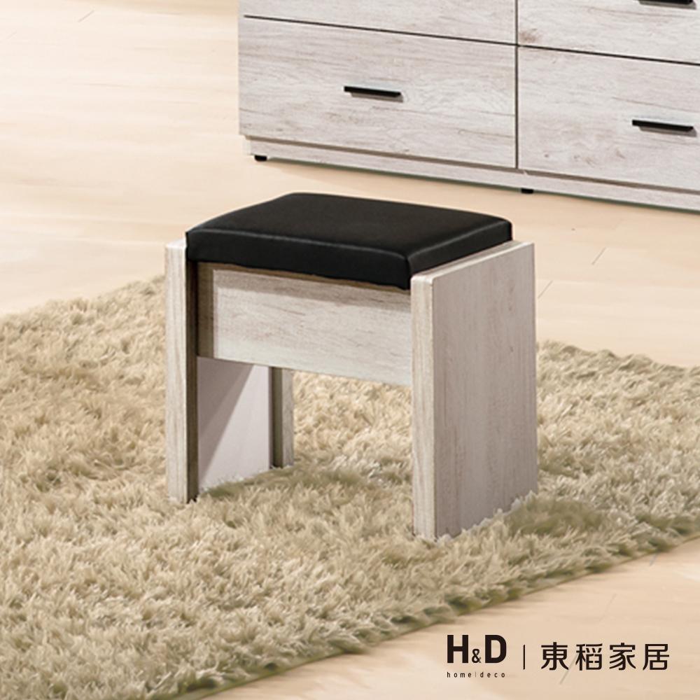 狄倫古橡木化妝椅(20JS1/234-4)/H&D東稻家居
