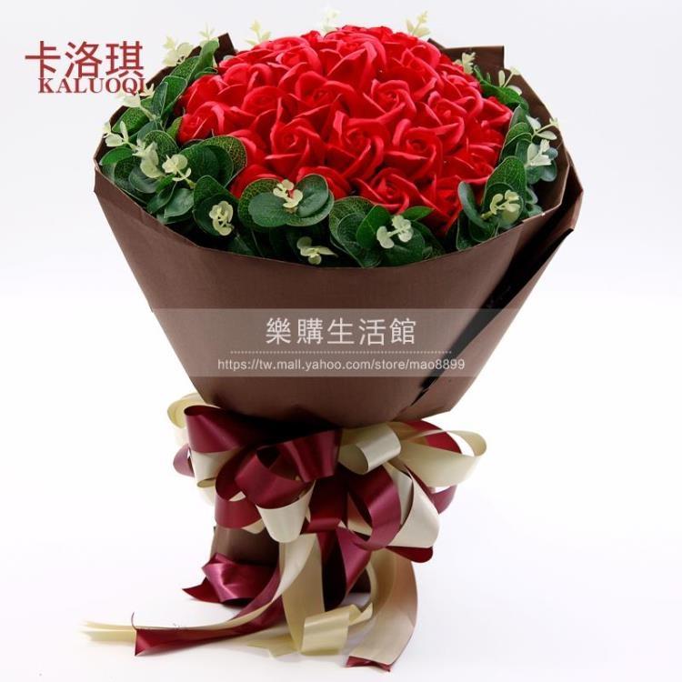 玫瑰花仿真花生日禮物畢業照禮品LG-2759