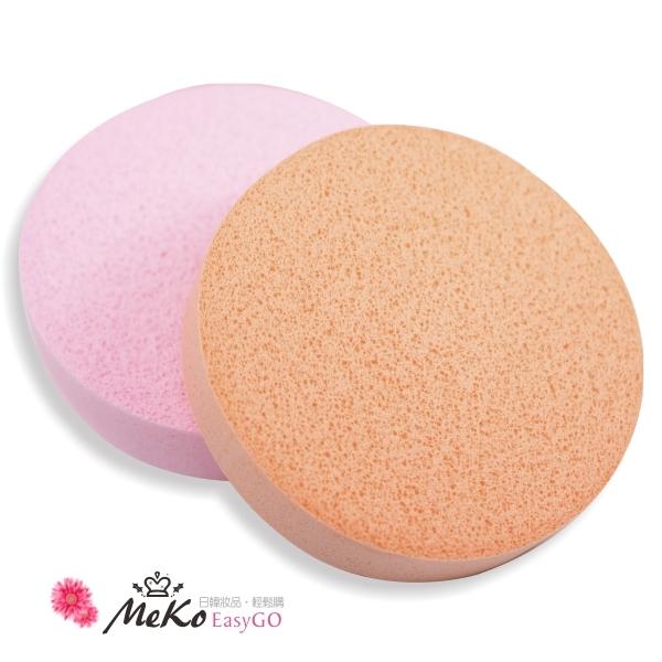 ✨MEKO小資時尚 ✨   MEKO 卸妝洗臉海棉( 25T-共2色) C-061/洗臉海綿   [MEKO美妝屋]