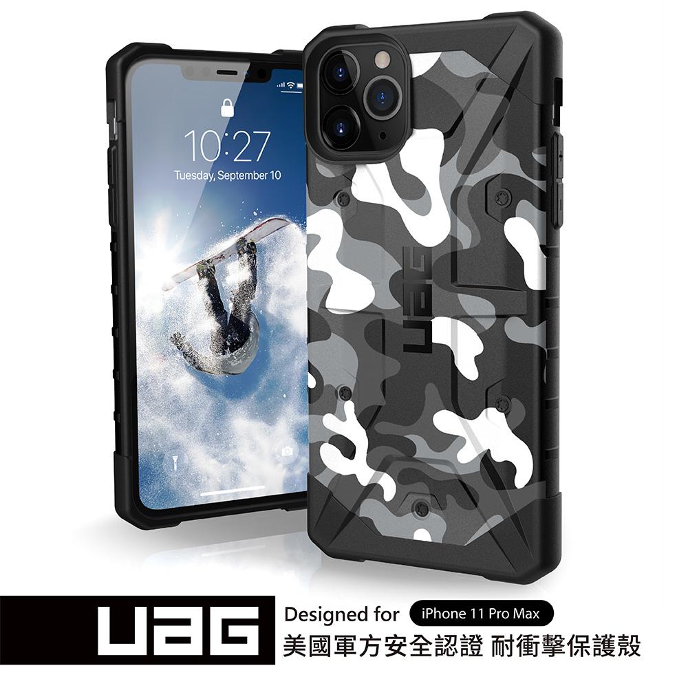 UAG iPhone 11 Pro Max 耐衝擊迷彩保護殼-白