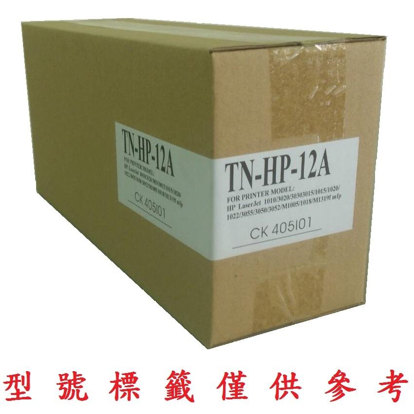 【綠蔭-全店免運】綠視界 HP CF279A 適用 LaserJet Pro M12a/w/MFP M26a/nw